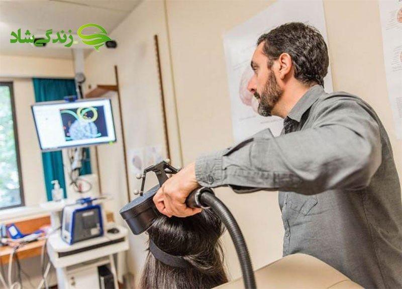 تفاوت tms با rtms با 30% تخفیف زیر نظر دکتر با بیش از 15 سال سابقه